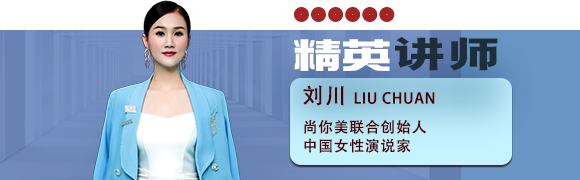 商学院美容培训讲刘川